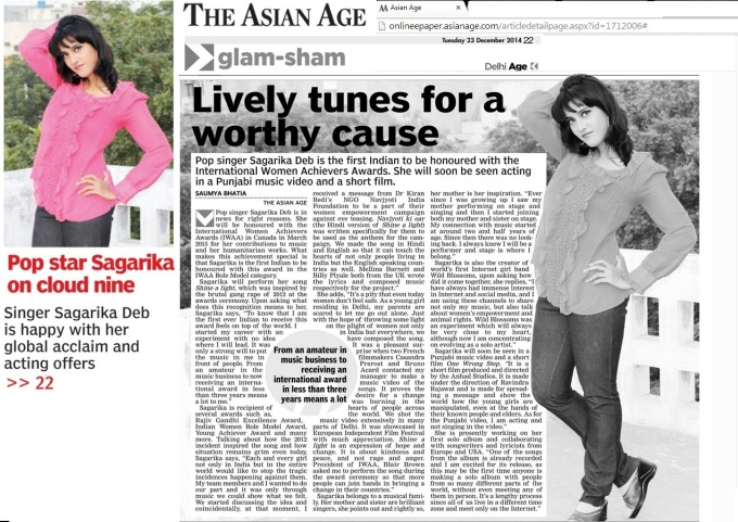 Asian Age Interview Dec 23 2014