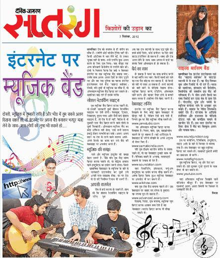 Dainik Jagran Interview