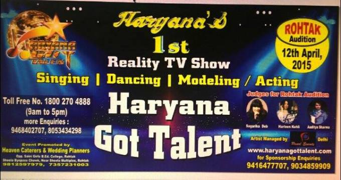 Haryana's Got Talent
