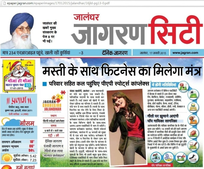 Jagran Jalandhar 17th January 2015