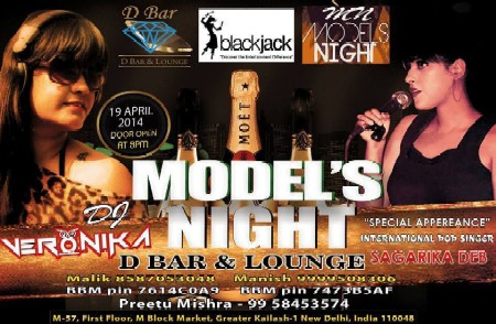 Model's Night D Bar