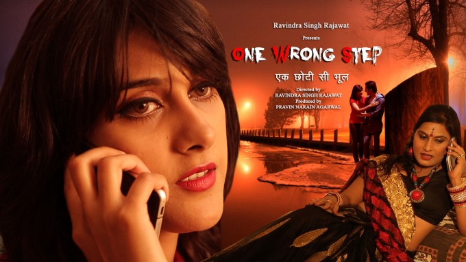 One Wrong Step_Poster 2
