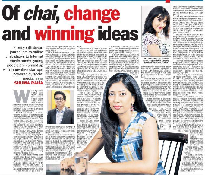 The Telegraph 22nd Dec 13 (Shuma Raha)