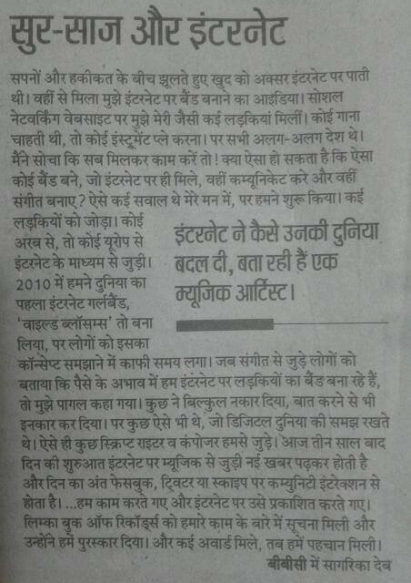 """Prabhat Khabar"" 19 September 2013"