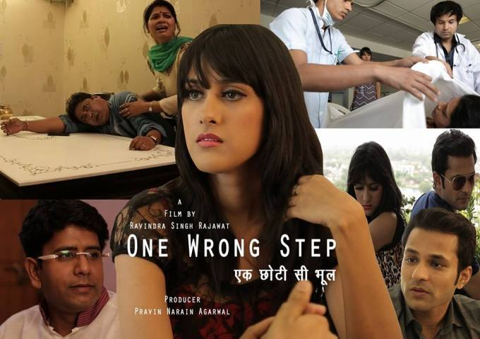 One Wrong Step_Poster